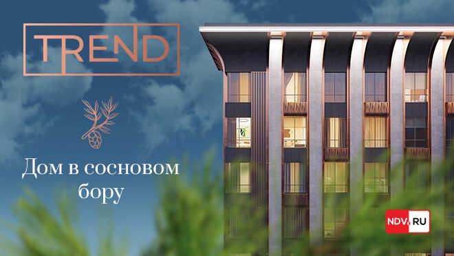 ЖК Trend премиум-класса. Метро Щукинская От 12,2 млн рублей